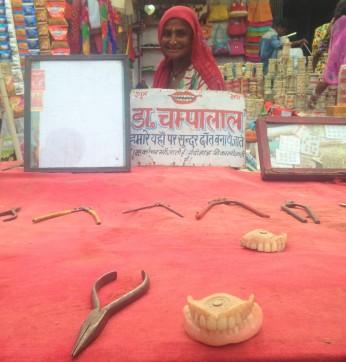 Sourire parfait - Jodhpur